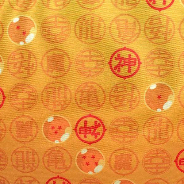 dragon-ball-kissen-plüsch-cushion-plush-4-sterne-stars-orange-son-gohan-kristallkugel-abystyle-abyssecorp-4